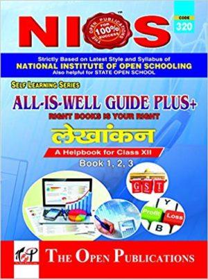 12th Class Accountancy_320 Hindi Medium