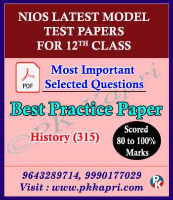 12th Nios Model Test Paper_ History - 315 English Medium (Pdf) +Most Important Questions E-book for the exam preparation of NIOS class 12th.