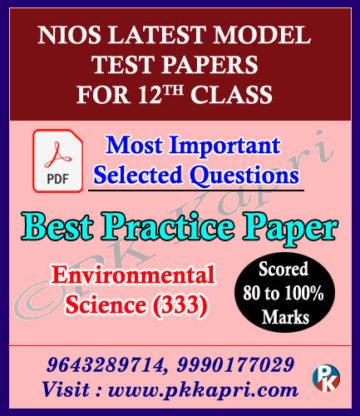 333 EVS Nios Senior Secondary Environmental Science (333)12th Online Nios Model Test Paper (Pdf) + Most Important Questions (English Medium)