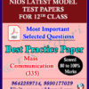 Mass Communications (335) Nios Senior 12th Online Nios Model Test Paper (Pdf) + Most Important Questions (English Medium)