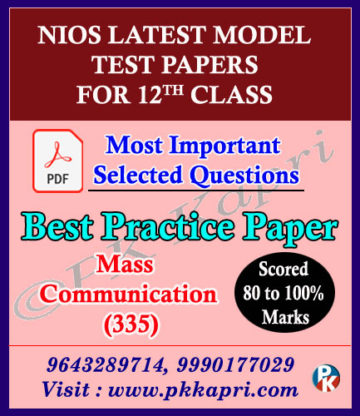 Mass Communications (335) Nios Senior 12th Online Nios Model Test Paper (Pdf) + Most Important Questions (English Medium)