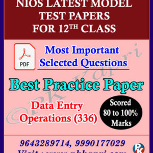 Nios Data Entry Operation (336) Model Test Paper Senior Secondary -12th Online Nios Model Test Paper (Pdf) + Most Important Questions English Medium