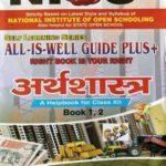 NIOS 318 Arthashasta (Economics) Hindi Medium Class 12 All is well Helpbook