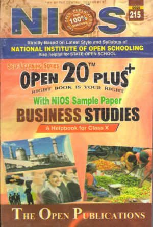 Nios Revision Book Business Study (215) Open 20 Plus Self Learning Series English Medium