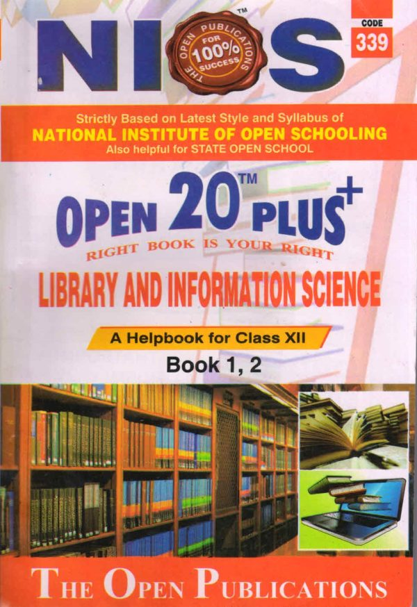 Library And Information Science (339) Open 20 Plus EM
