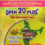 Nios 213 Social Science Open 20 Plus HM