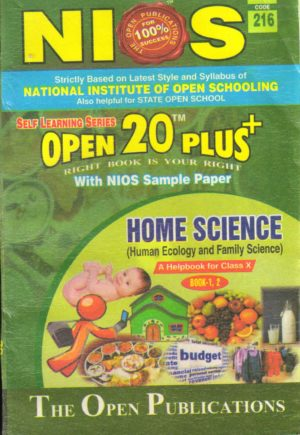 Nios Revision Book Home Science (216) Open 20 Plus Self Learning Series English Medium