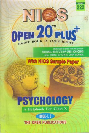 Nios Revision Book Psychology (222) Open 20 Plus Self Learning Series English Medium