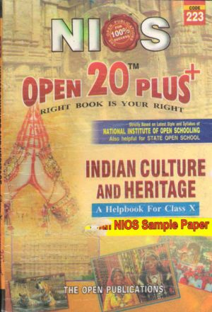 Nios Revision Book Indian Culture & Heritage (223) Open 20 Plus Self Learning Series English Medium