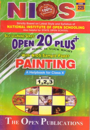 Nios Revision Book Painting (225) Open 20 Plus Self Learning Series English Medium