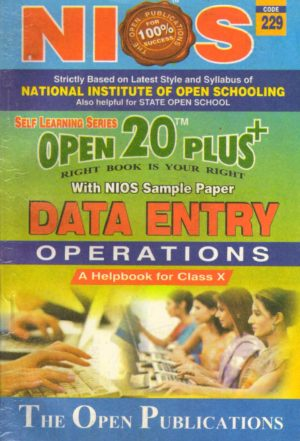 Nios Revision Book Data Entry Operations (229) Open 20 Plus Self Learning Series English Medium