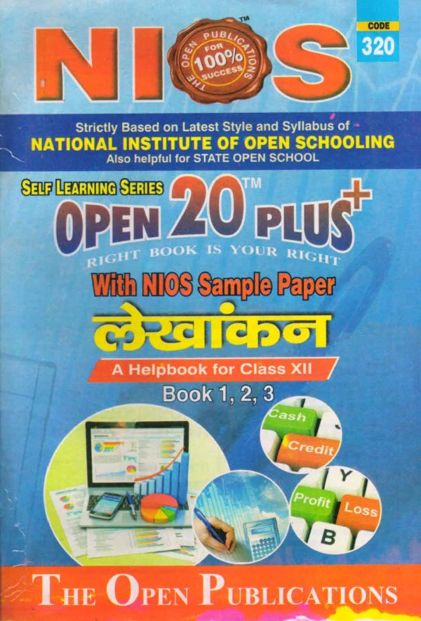 320 Accountancy (Hindi Medium) Nios Last Time Revision Book Open 20 Plus Self Learning Series 12th Class