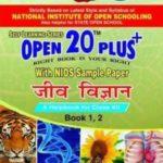 314 Biology (Hindi Medium) Nios Last Time Revision Book Open 20 Plus Self Learning Series 12th Class