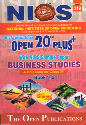 319 Business Study (English Medium) Nios Last Time Revision Book Open 20 Plus Self Learning Series 12th Class