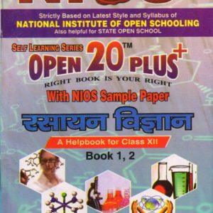 313 Chemistry (Hindi Medium) Nios Last Time Revision Book Open 20 Plus Self Learning Series 12th Class