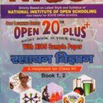Nios Chemistry (313) Open 20 Plus HM