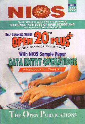 336 Data Entry Operations (English Medium) Nios Last Time Revision Book Open 20 Plus Self Learning Series 12th Class