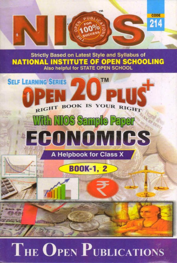 Nios Revision Book Economics (214) Open 20 Plus Self Learning Series English Medium