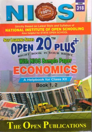 318 Economics (English Medium) Nios Last Time Revision Book Open 20 Plus Self Learning Series 12th Class