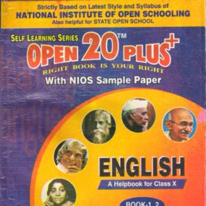 Nios Revision Book English (202) Open 20 Plus Self Learning Series English Medium