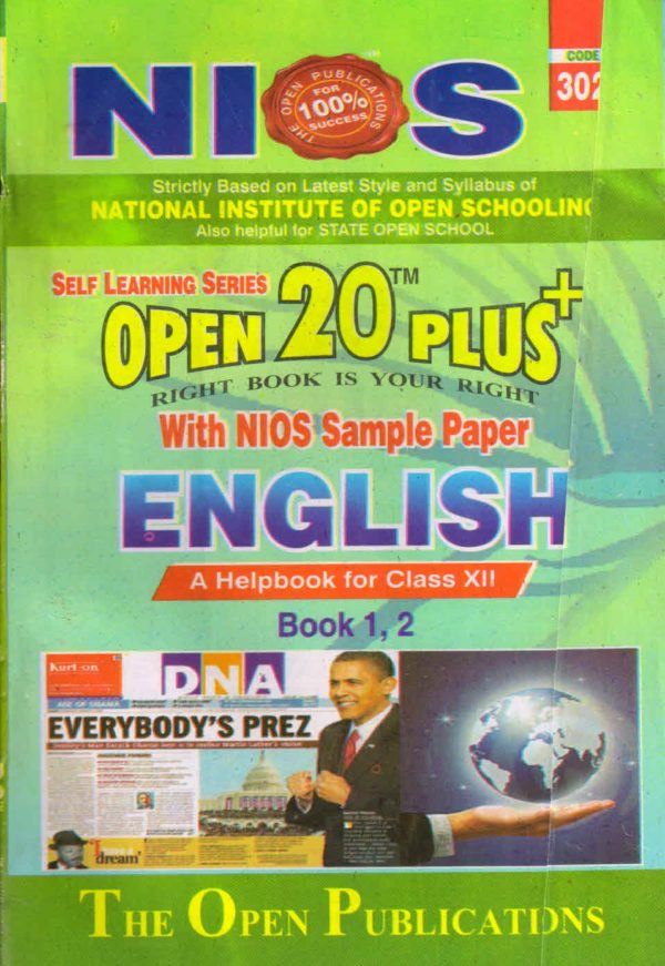 302 English Nios Last Time Revision Book Open 20 Plus Self Learning Series 12th Class