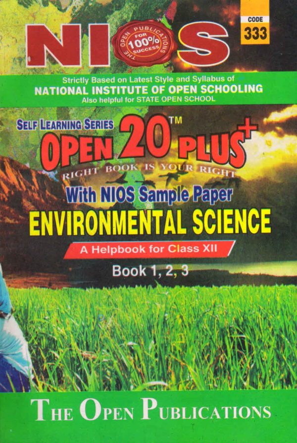 333 Environmental Science (English Medium) Nios Last Time Revision Book Open 20 Plus Self Learning Series 12th Class