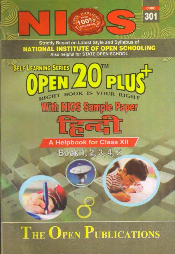 301 Hindi (Hindi Medium) Nios Last Time Revision Book Open 20 Plus Self Learning Series 12th Class