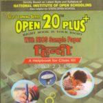 Nios Hindi (301) Open 20 Plus HM