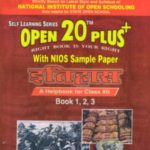 315 History (Hindi Medium) Nios Last Time Revision Book Open 20 Plus Self Learning Series 12th Class