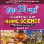 Nios Home Science (321) Open 20 Plus EM