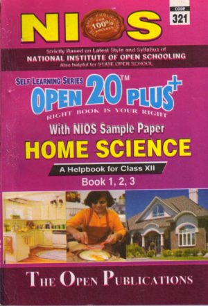 321 Home Science (English Medium) Nios Last Time Revision Book Open 20 Plus Self Learning Series 12th Class