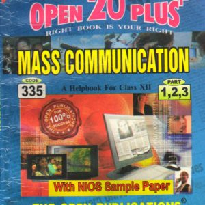 335 Mass Communication (English Medium) Nios Last Time Revision Book Open 20 Plus Self Learning Series 12th Class