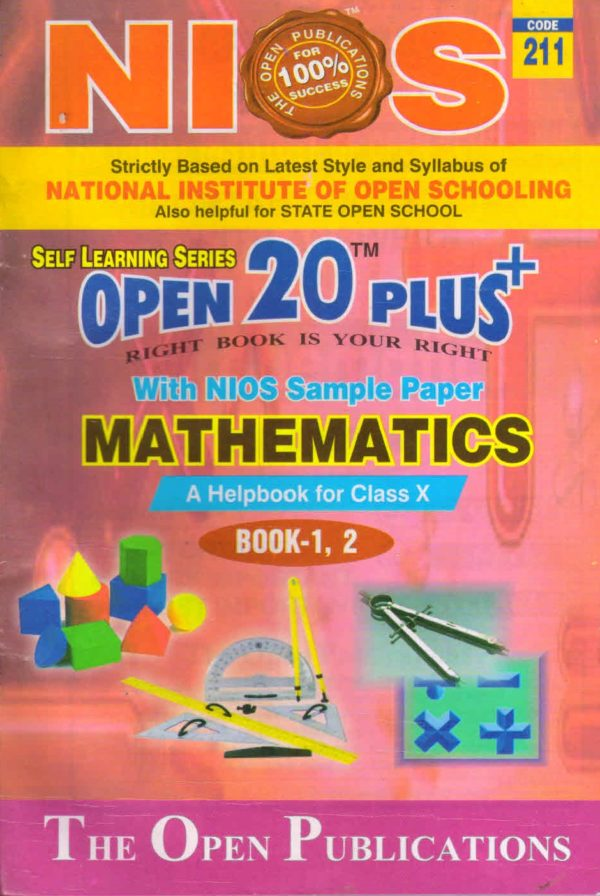 Nios Revision Book Mathematics (211) Open 20 Plus Self Learning Series English Medium