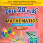 Nios Mathematics 211 Open 20 Plus EM