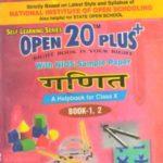 Nios Mathematics 211 Open 20 Plus HM