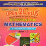 311 Mathematics (English Medium) Nios Last Time Revision Book Open 20 Plus Self Learning Series 12th Class