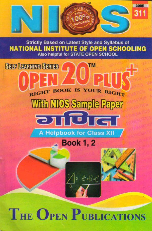 301 Mathematics (Hindi Medium) Nios Last Time Revision Book Open 20 Plus Self Learning Series 12th Class