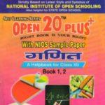 Nios Mathematics 311 Open 2 Plus HM
