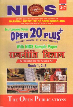 317 Political Science (Hindi Medium) Nios Last Time Revision Book Open 20 Plus Self Learning Series 12th Class