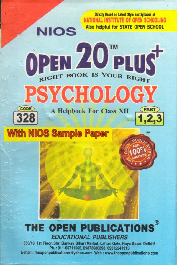336 Psychology (English Medium) Nios Last Time Revision Book Open 20 Plus Self Learning Series 12th Class