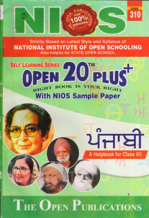 Nios Punjabi 310 Open 20 Plus