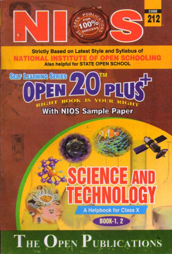 Nios Revision Book Science And Technology (212) Open 20 Plus Self Learning Series English Medium