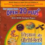 Nios Science And Techonolgy 212 Open 20 Plus HM