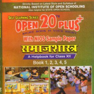 331 Sociology (Hindi Medium) Nios Last Time Revision Book Open 20 Plus Self Learning Series 12th Class