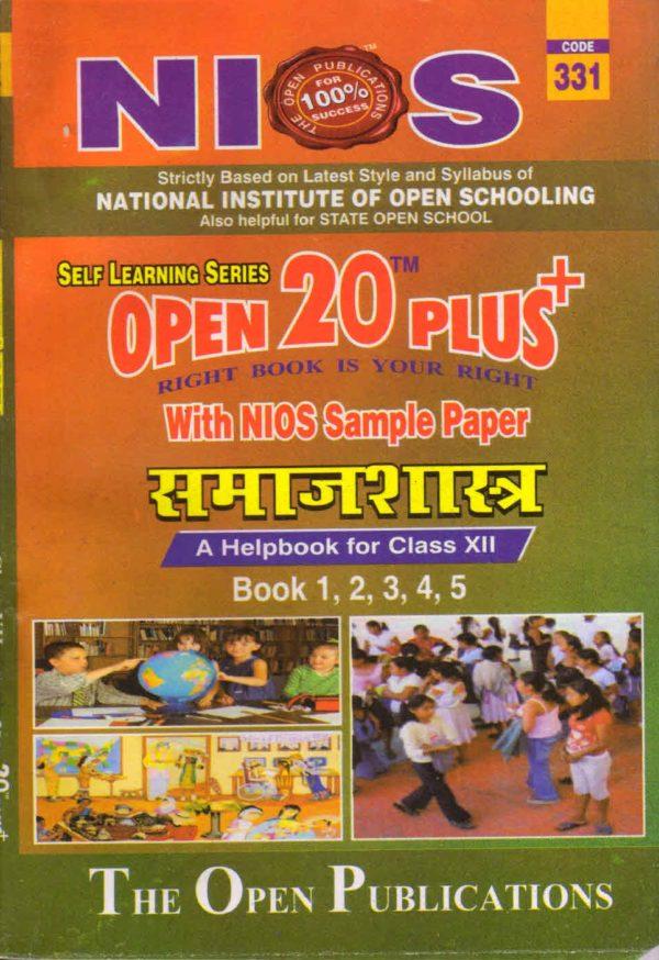 Nios Sociology 331 Open 20 Plus HM