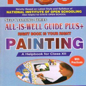 Nios Painting (332) Guide Books