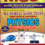 Physics 312 All is well guide books EM