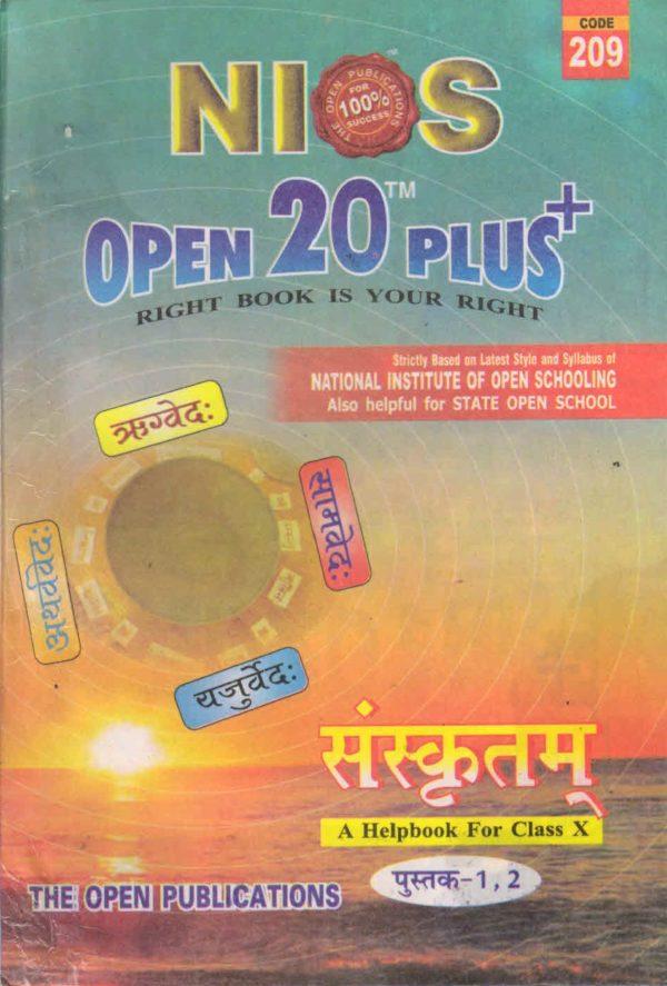 Nios Revision Book Sanskrit (209) Open 20 Plus Self Learning Series Sanskrit Medium