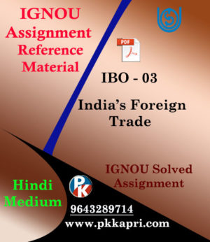 IGNOU MCOM IBO 3 INDIAS FOREIGN TRADE IN HINDI MEDIUM SOLVED ASSIGNMENT