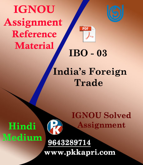 IGNOU MCOM IBO 3 INDIAS FOREIGN TRADE IN HINDI MEDIUM SOLVED ASSIGNMENT